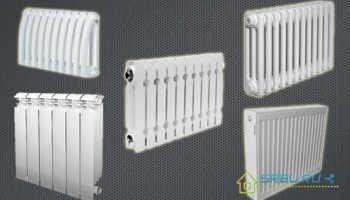 Металлические радиаторы: виды и рекомендации по выбору